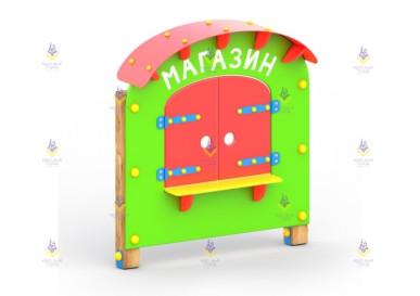 "Стойка ""Магазин"" тип 1"
