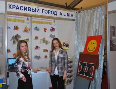 Выставка в Калининграде.